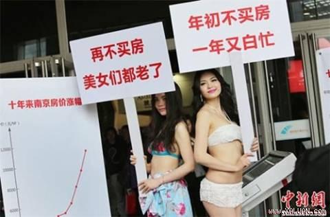 Thiếu nữ diện bikini quảng cáo nhà đất